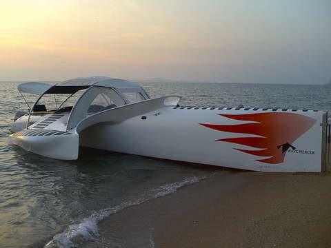 wavepiercer boat
